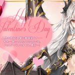 かんぱに バレンタインイベント「ちょこぱに2nd☆花詩ショコラトル」