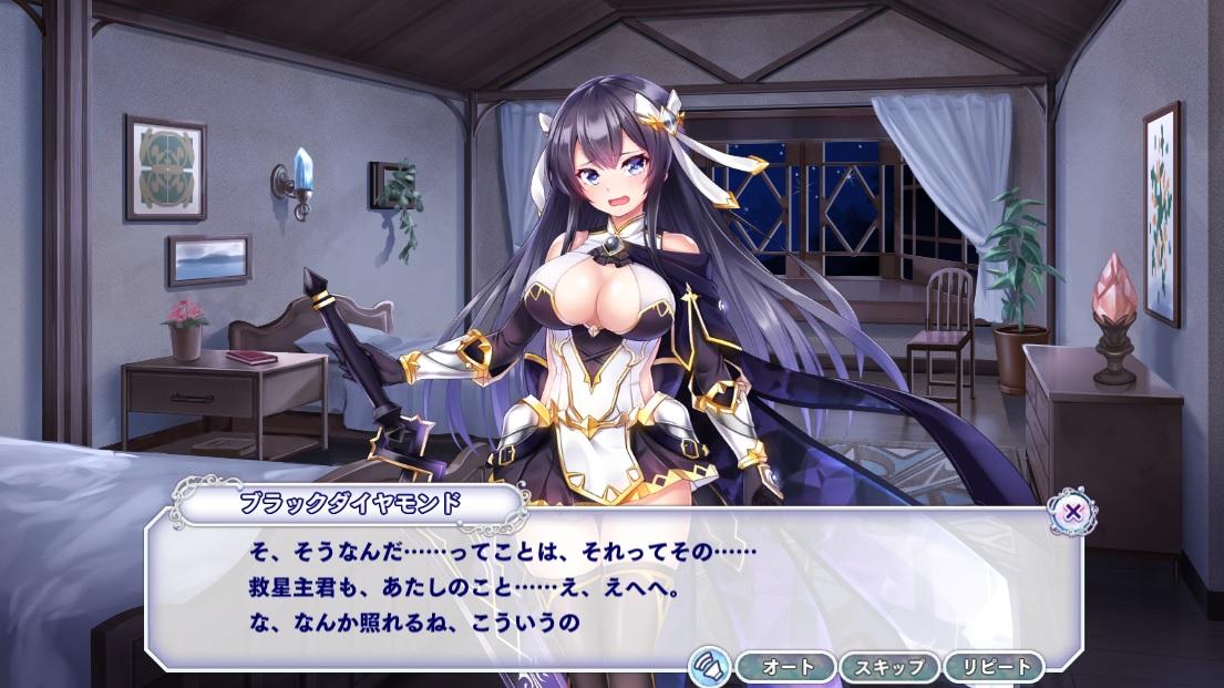 ブラックダイヤモンド 宝石姫 戦乱プリンセス
