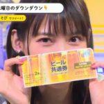 上坂すみれ・小松未可子・すみれMマネージャー ABEMA TV