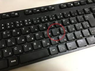Kがないキーボード Kが消えた
