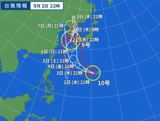 台風9号 10号