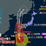 台風10号(ハイシェン) 九州接近中